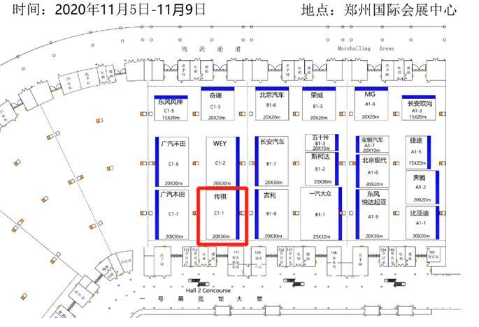0广汽概念跑车影动ENPULSE即将亮相11月郑州国际车展1.jpg