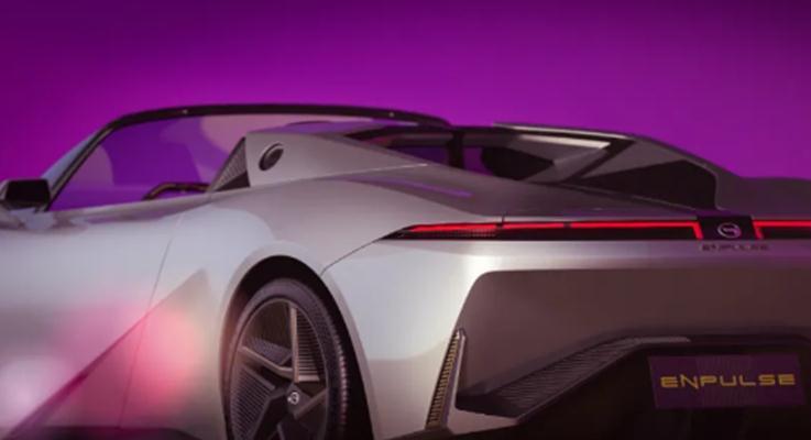 0广汽概念跑车影动ENPULSE即将亮相11月郑州国际车展3.jpg