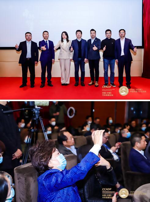 中国(中部)汽车发展论坛5.jpg
