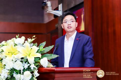 中国(中部)汽车发展论坛6.jpg
