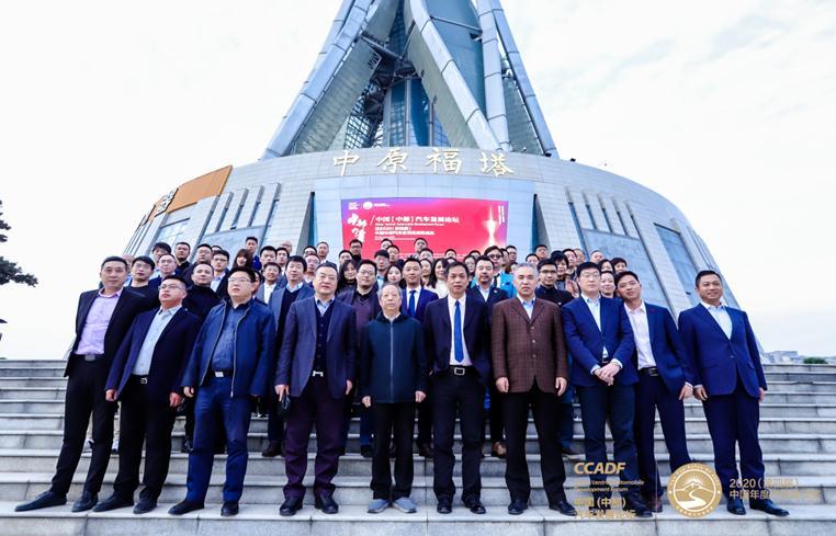 中国(中部)汽车发展论坛1.jpg