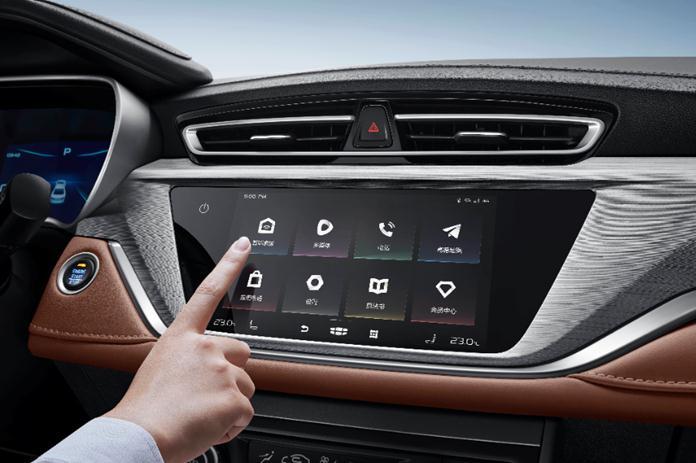 0吉利帝豪轿车全面焕新将推2021款7.jpg