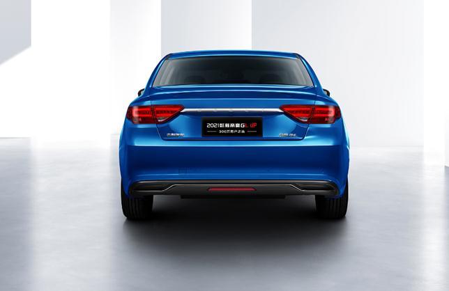 0吉利帝豪轿车全面焕新将推2021款1.jpg