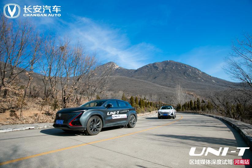 @长安汽车UNI-T区域媒体试驾5.jpg