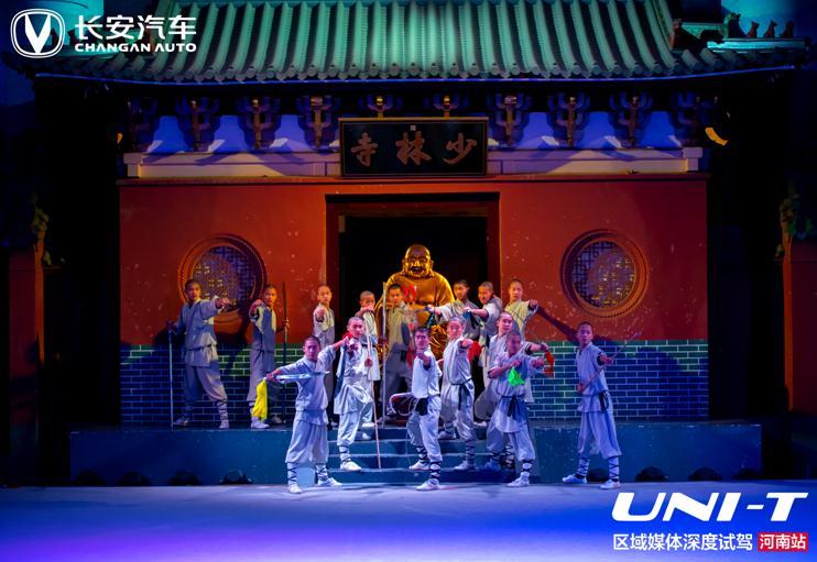 @长安汽车UNI-T区域媒体试驾10.jpg
