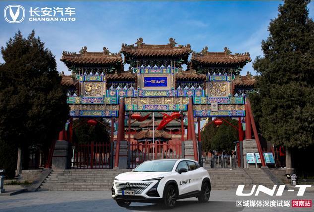 @长安汽车UNI-T区域媒体试驾1.jpg