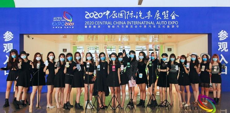 中原国际车展安全4.jpg