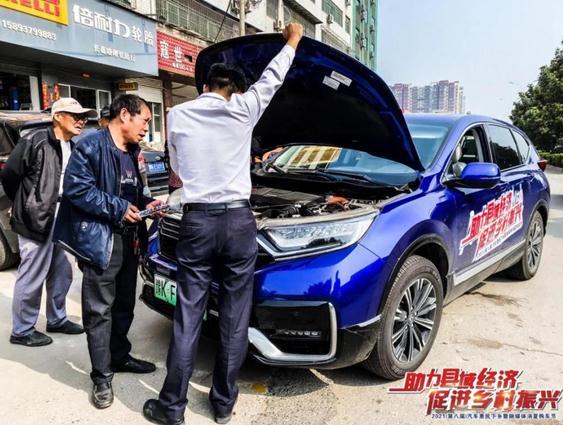 2021(第八届)汽车惠民下乡暨融媒体消夏购车节永城站即将开幕5.jpg