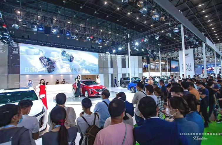 2021中原国际车展核心看点都有啥1.jpg