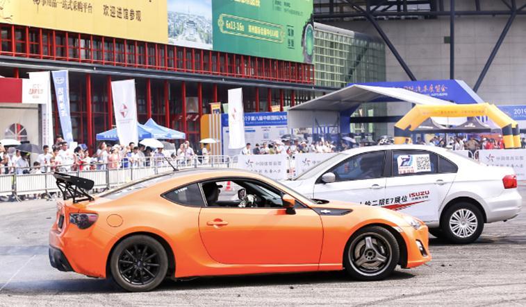 2021中原国际车展核心看点都有啥3.jpg