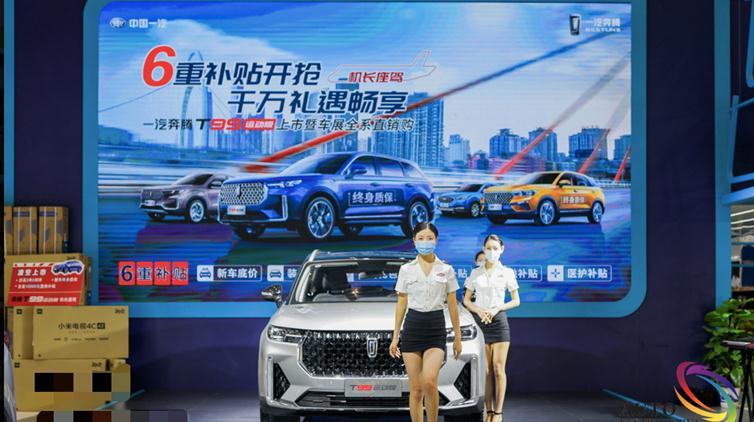 2021中原国际车展核心看点都有啥2.jpg