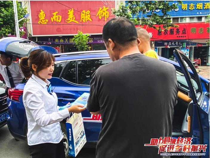 2021(第八届)汽车惠民下乡暨融媒体消夏购车节邓州站圆满成功4.jpg