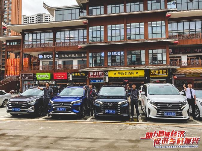 2021(第八届)汽车惠民下乡暨融媒体消夏购车节邓州站圆满成功3.jpg