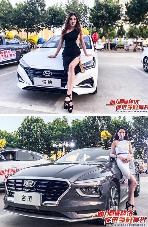 2021(第八届)汽车惠民下乡暨融媒体消夏购车节邓州站圆满成功10.jpg