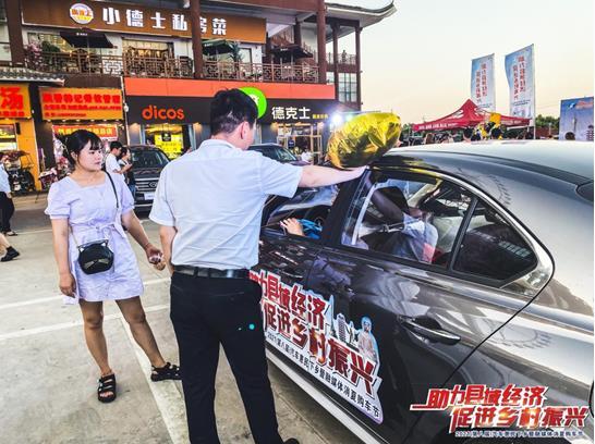 2021(第八届)汽车惠民下乡暨融媒体消夏购车节邓州站圆满成功9.jpg