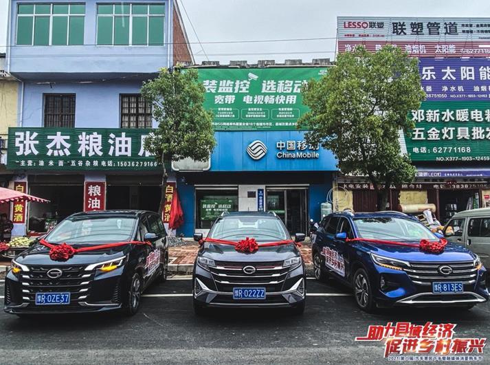 2021(第八届)汽车惠民下乡暨融媒体消夏购车节邓州站圆满成功7.jpg
