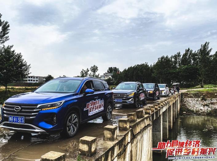 2021(第八届)汽车惠民下乡暨融媒体消夏购车节邓州站圆满成功1.jpg