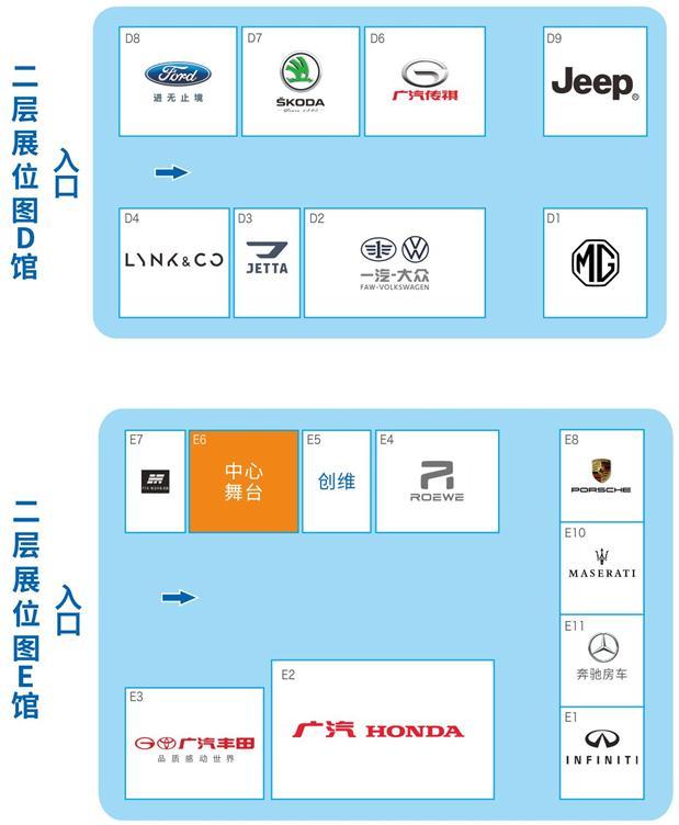 2021中原国际车展展位分布图抢先看4.jpg