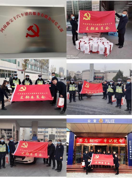 河南鑫宝丰党支部3.jpg