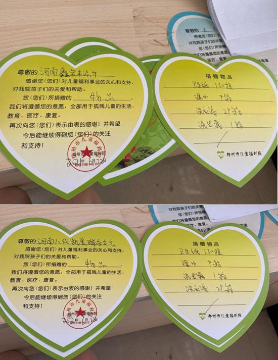 河南鑫宝丰党支部8.jpg