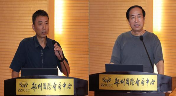 河南省汽车产业融和发展高峰论坛圆满落幕7.jpg