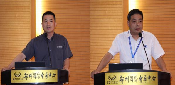 河南省汽车产业融和发展高峰论坛圆满落幕5.jpg