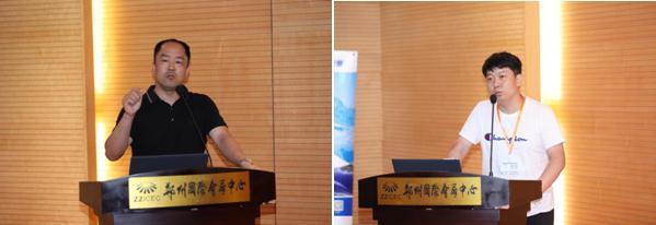 河南省汽车产业融和发展高峰论坛圆满落幕4.jpg