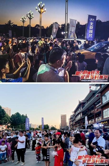 2021(第八届)汽车惠民下乡暨融媒体消夏购车节范县站今日开幕4.jpg