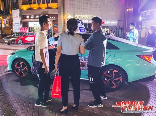 汽车惠民下乡暨融媒体消夏购车节范县站圆满成功4.jpg