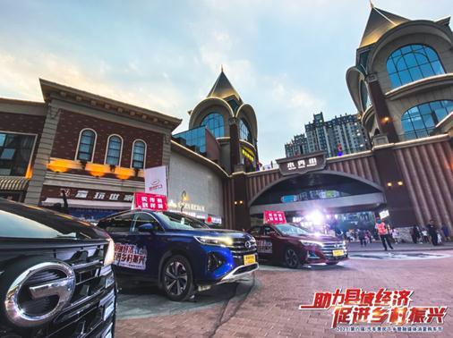 汽车惠民下乡暨融媒体消夏购车节范县站圆满成功3.jpg