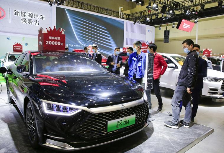 2021第十四届郑州国际车展11月4日盛装启幕4.jpg
