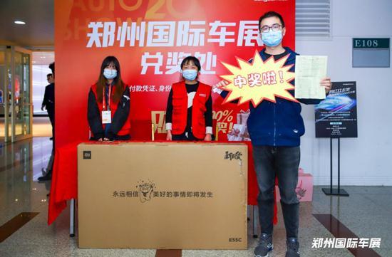 2021第十四届郑州国际车展11月4日盛装启幕1.jpg