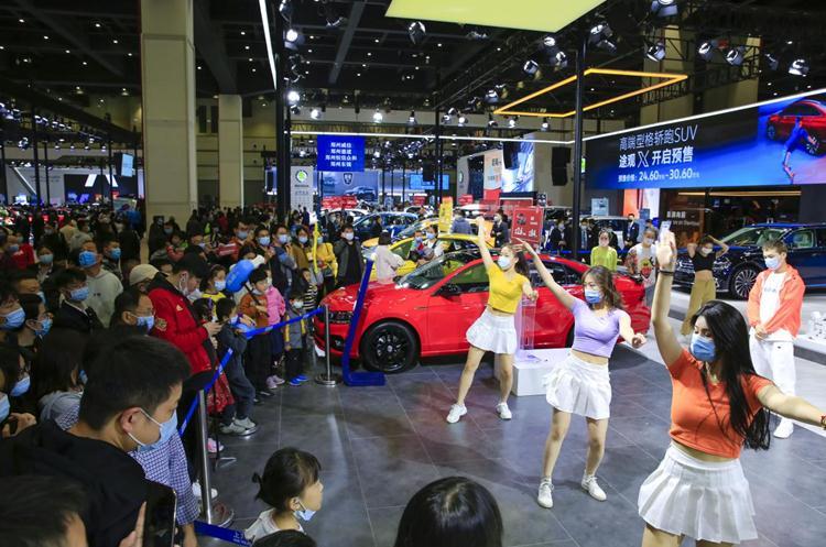 2021第十四届郑州国际车展11月4日盛装启幕5.jpg