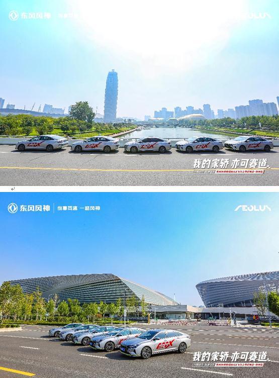 东风风神奕炫MAX 9月12日郑州燃擎上市1.jpg