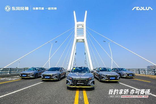 东风风神奕炫MAX 9月12日郑州燃擎上市2.jpg