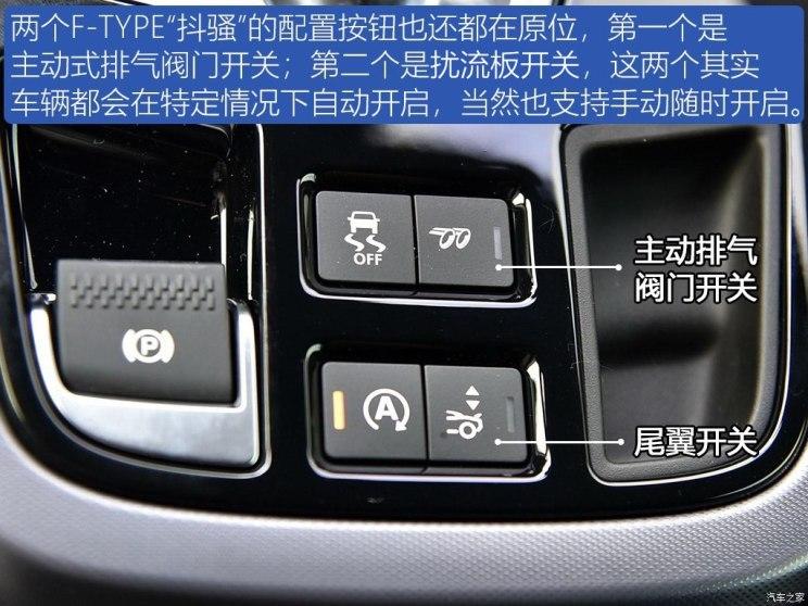 捷豹 捷豹F-TYPE 2019款 2.0T 硬顶版