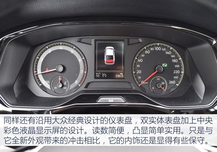 一汽-大众 宝来 2019款 280TSI DSG基本型
