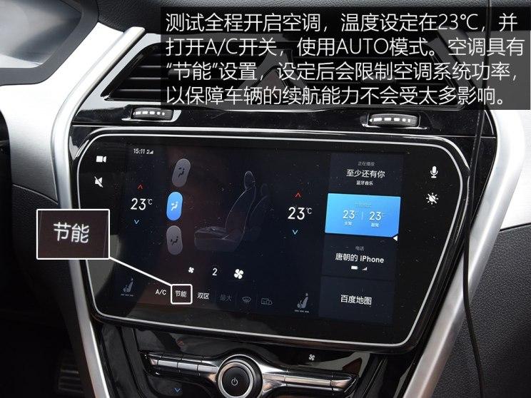 腾势汽车 腾势 2018款 500 荣耀版