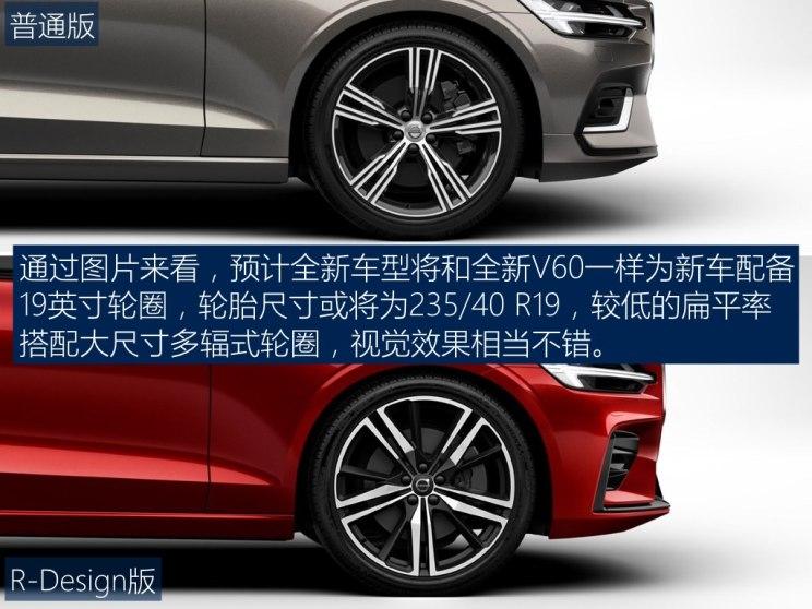 沃尔沃(进口) 沃尔沃S60 2018款 T6 AWD Inscription
