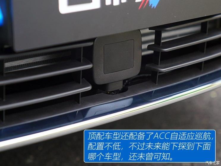 吉利汽车 缤瑞 2018款 基本型