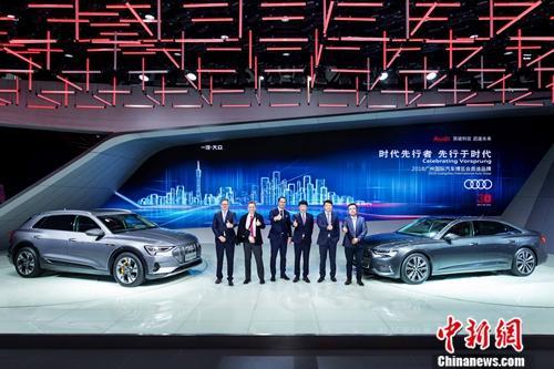 2018广州车展一汽-大众奥迪品牌新闻发布会现场领导及嘉宾合影