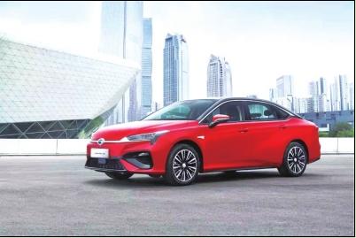 14万元起广汽新能源Aion S开启预售