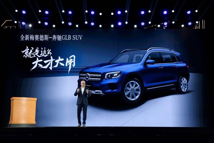 全新梅赛德斯-奔驰GLB SUV正式上市.jpg
