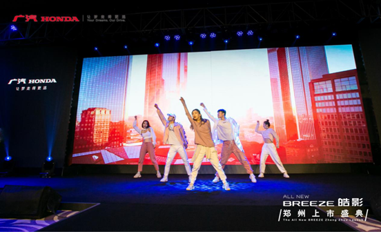 广本皓影郑州上市7.png