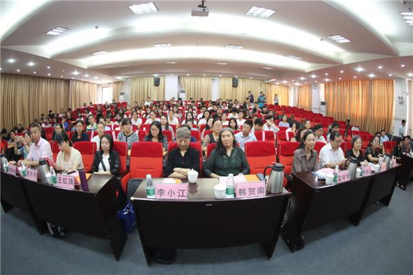 黄河科技学院社会性别研究中心成立 社会性别学术研讨班同期开班