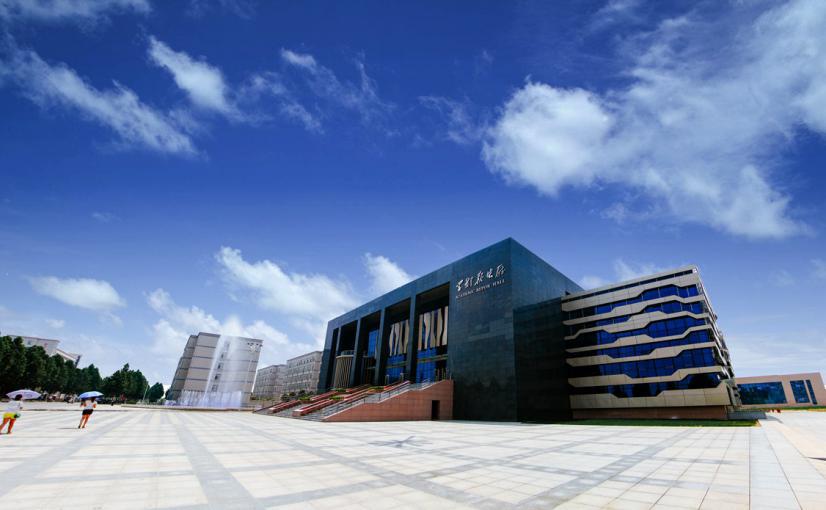 黄河科技学院2017年专利申请量在全省高校中排名第二