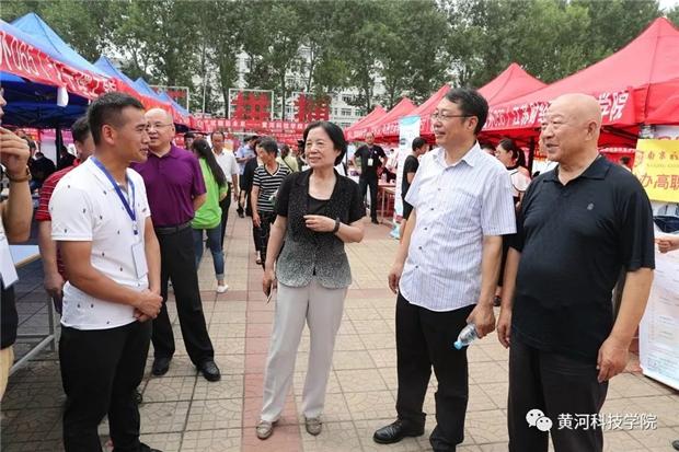 2018年河南省高招咨询会启动 黄河科技学院等三校同期举办