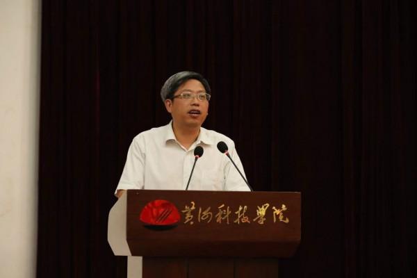 黄河科技学院第22期青年教职工培训班举行结业典礼