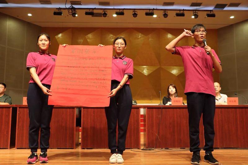 黄科院附隆重举行2018级高一新生军训动员大会