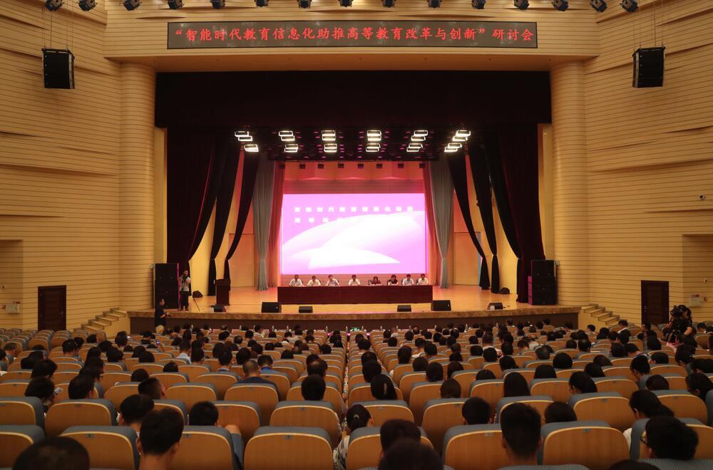 """河南省""""智能时代教育信息化助推高等教育改革与创新""""研讨会在黄河科技学院隆重举行"""